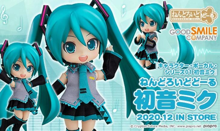 GSC:粘土人手办《Character Vocal系列01 初音未来》初音未来